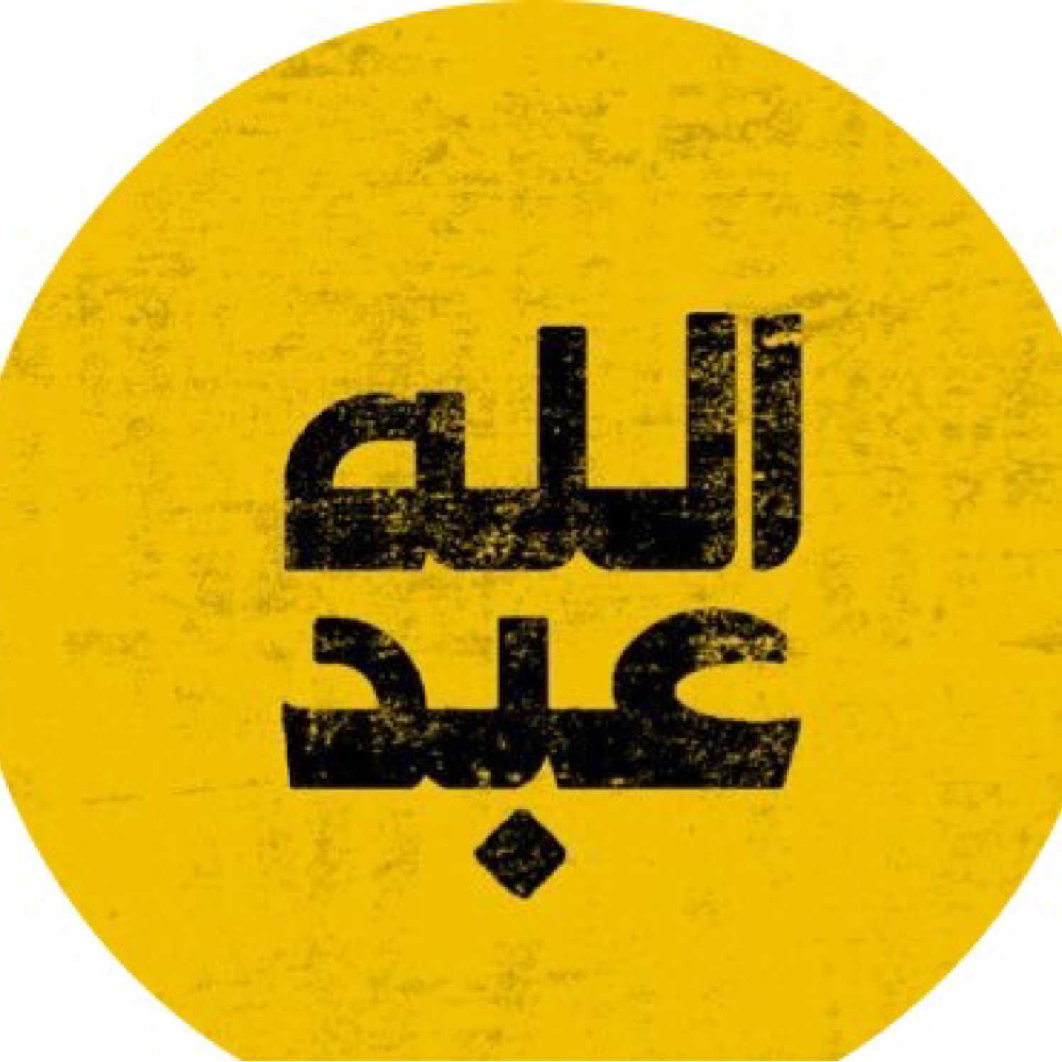 Abdullah.MH💎