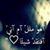 Hanooni Mohammed