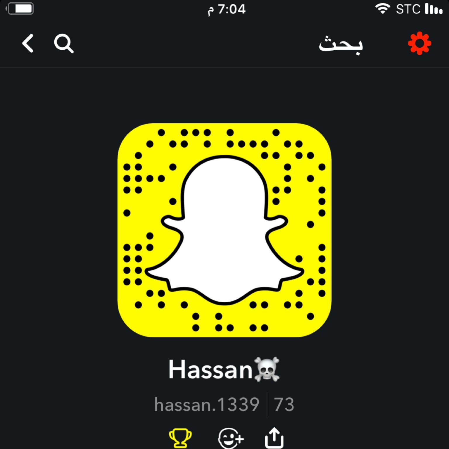 Hassan Bass