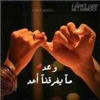 Ahmad Mohmaed Mohmed