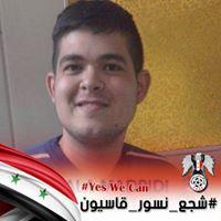 Ayham Otry