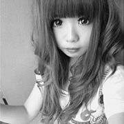 Michiko Akane