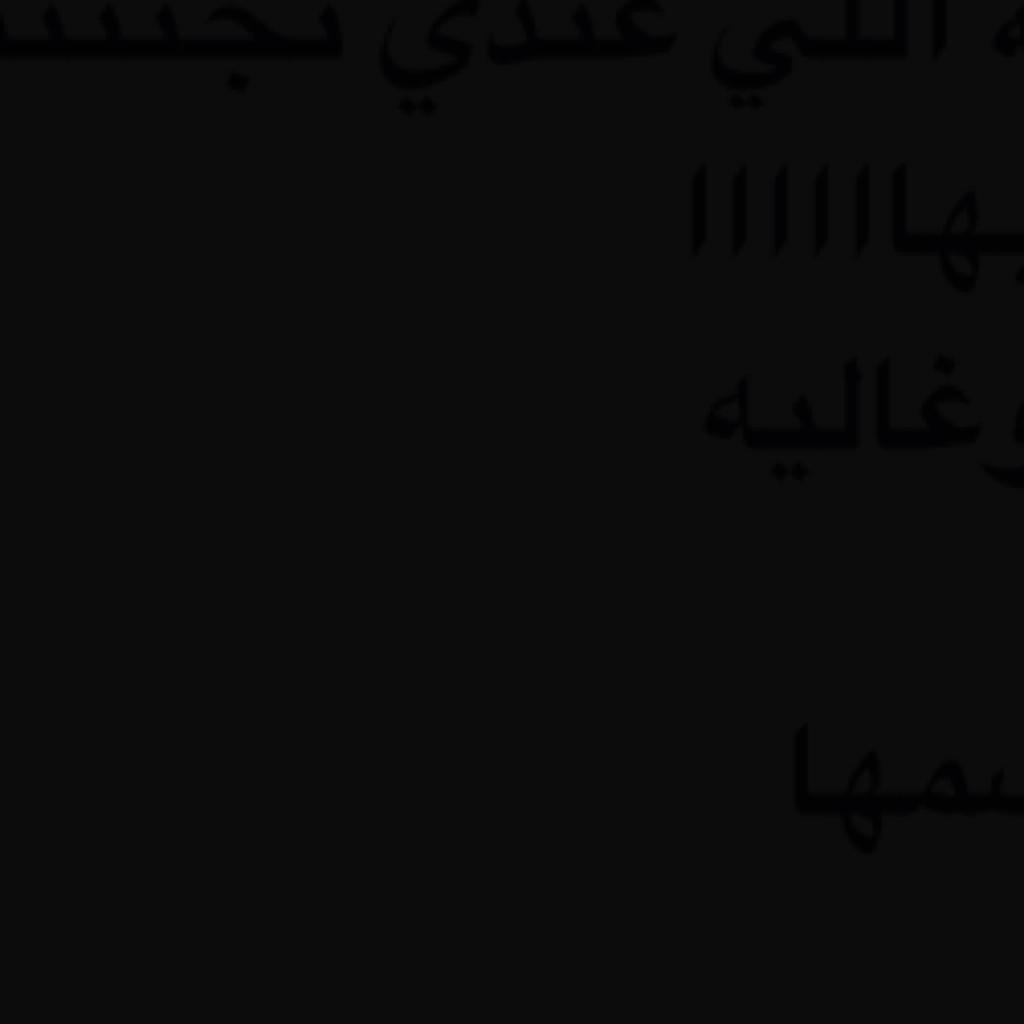 Razan 💸